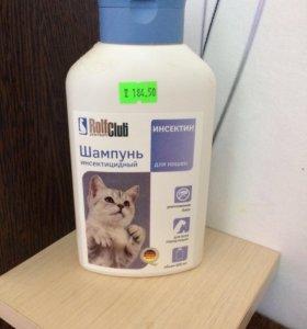 Шампунь для кошки