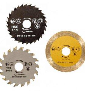 Комплект дисков для универсальной пилы Роторайзер