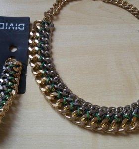Ожерель и браслет