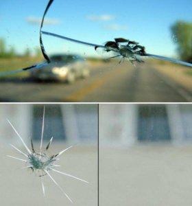 Ремонт лобовых стёкол автомобиля