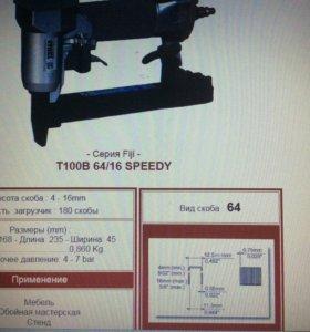 Скобозабивной пистолет Temar Fiji -T100B 64/16