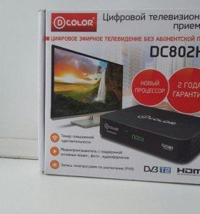 dvb-t2 DCOLOR