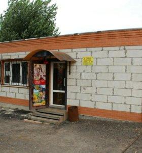 Магазин универсальный
