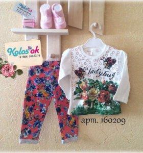 Комплект джинсы+кофточка