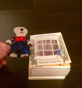 Книжка с игрушкой Мишка из книжки
