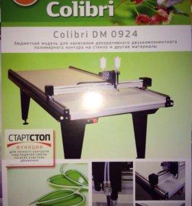 Витражный станок Colibri DM 0924