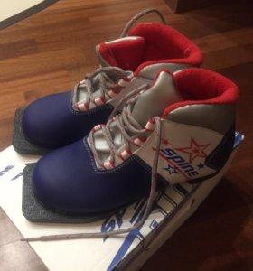 Лыжные ботинки р.34