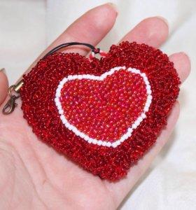 Брелок-сердечко на 14 февраля
