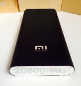 Xiaomi 20800mAh внешний аккумулятор