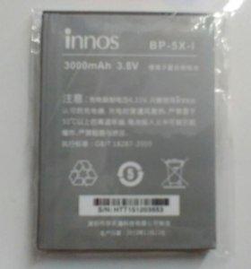 Аккумулятор BP-5X-I для Highscreen Boost 2 3000 mA