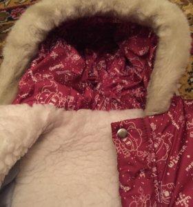 Комбенизон зимний, костюм