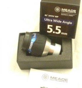 Окуляр для телескопа Meade 5,5mm сверширокоугольны