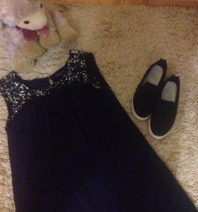 Платье , слипоны