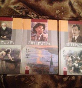 Учебники по литературе 8 класс