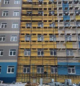 Фасады и кровли.