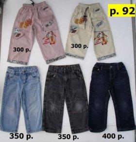 Джинсы, брюки р.92