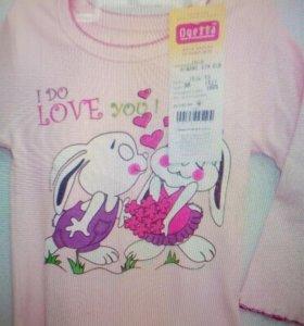 Пижама для девочки зайчики новая