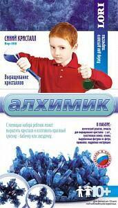 """Алхимик. Набор """"Малиновый"""" и """"Синий кристалл"""""""