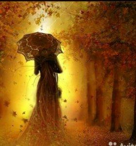 """Набор для изготовления картины """"Осень"""""""