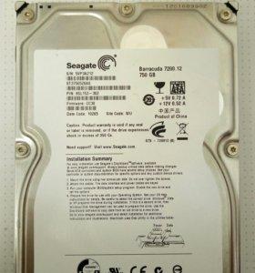 жёсткий диск 750гб