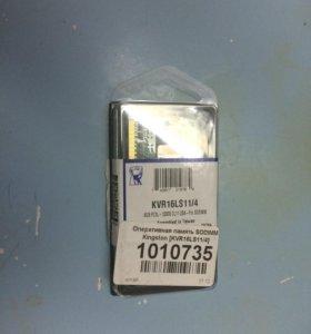 Оперативная память для ноутбука DDR3L 4Gb Kingston