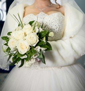 Свадебное платье+ болеро меховое в подарок.