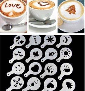 Трафареты для кофе (16 шт) набором или поштучно.