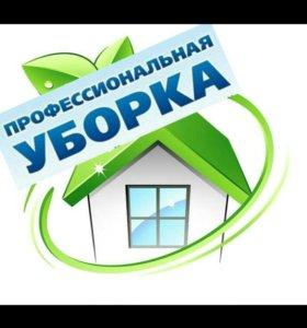 Уборка дома и квартир Ингушетии