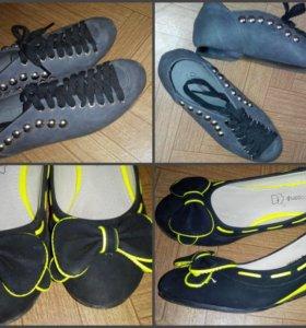 Туфли / балетки/ ботинки