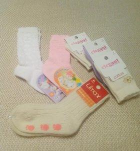Новые носки и гольфики пакетом!