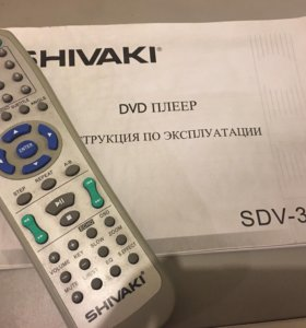 DVD плеер Shivaki SDV-385