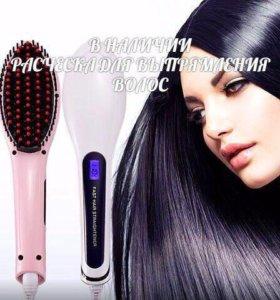 Расчёска ,выпрямитель для волос