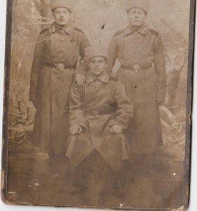 Фото.1900-1917гг