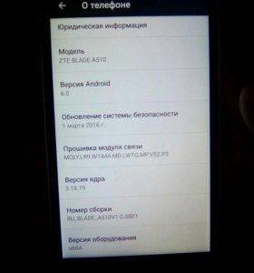 Телефон ZTE Blade a510