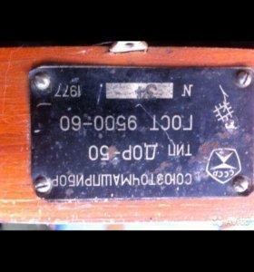 Динамометр растяжения ДОР-50 образцовый