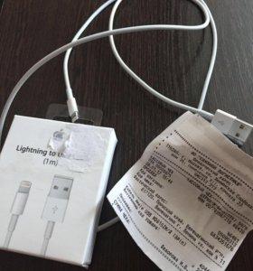 Кабель Apple USB