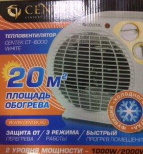 Тепловентилятор новый