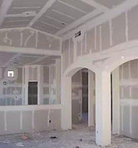 Перегородки, потолки, арки из гипсокартона