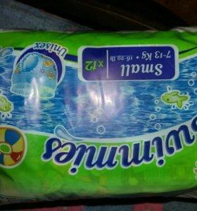 Памперсы для купания