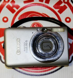 Canon 95IS