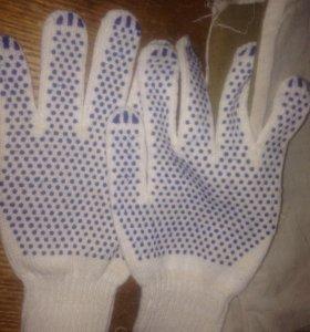 Перчатки,Рукавици