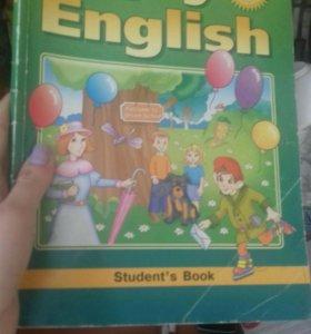 Английский язык, Биболетова, 3 класс