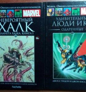 Комиксы Marvel original