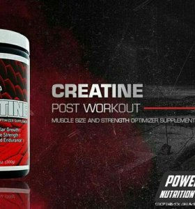 Gifted Nutrition Creatine Креатин