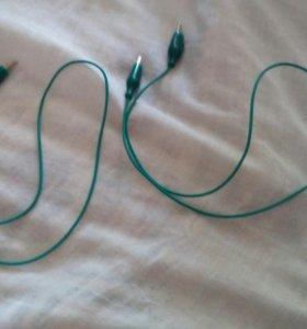 2 провода-крокодильчика