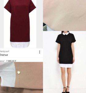 """Платье """"Rinascimento"""