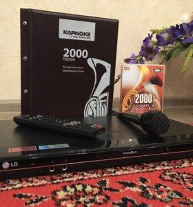DVD проигрыватель, Караоке LG