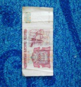 Коллекционные деньги