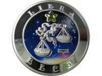 Монета серебряная Весы