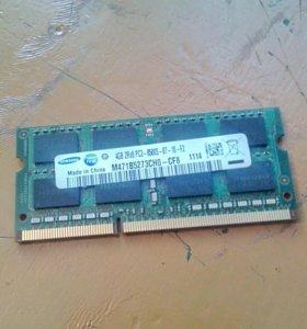 Оперативная память 4гб